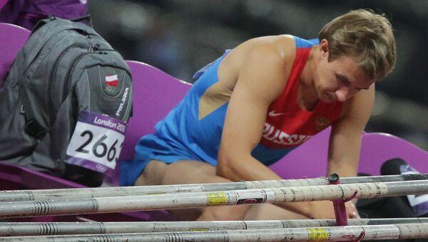 Россиянин Дмитрий Стародубцев на ХХХ Олимпийских играх в Лондоне. Архивное фото