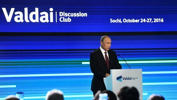 Президент РФ Владимир Путин выступает на итоговой пленарной сессии XIII ежегодного заседания Международного дискуссионного клуба Валдай в Сочи