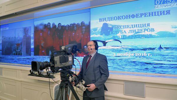 Телемост президента РФ Владимира Путина с экспедицией Клуба лидеров в Антарктиде. 3 ноября 2016