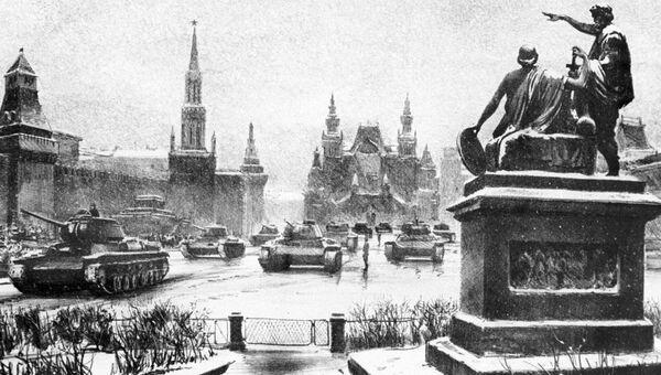 Парад 7 ноября 1941 года. Работа художника Владимира Богаткина