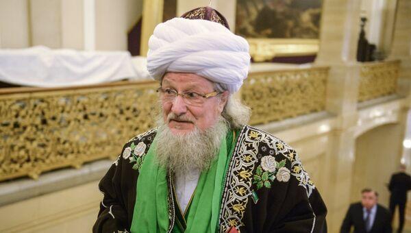 Верховный муфтий России, председатель Центрального духовного управления мусульман Талгат Таджутдин. Архивное фото