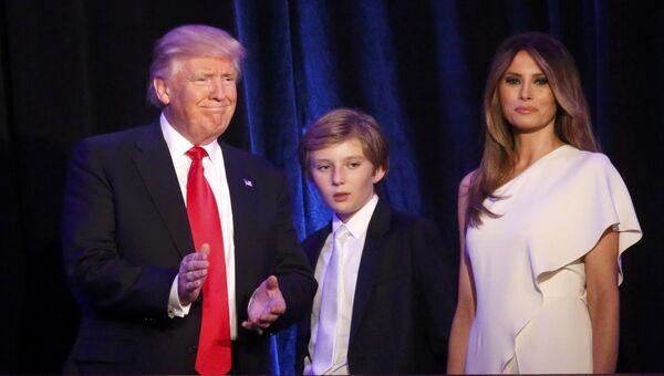 Дональд Трамп, сын Баррон и жена Меланья