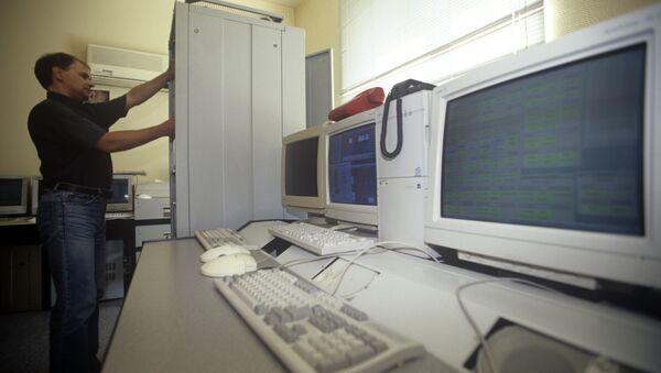 Вычислительный центр. Архивное фото