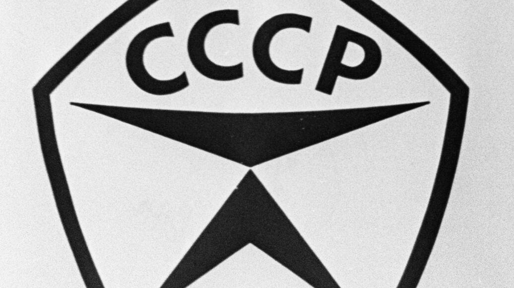 климат сделано по госту картинки русском кокошнике стихотворной