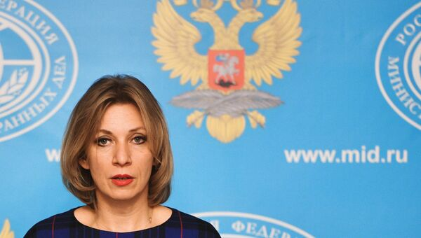 Брифинг официального представителя МИД России Марии Захаровой. Архивное фото
