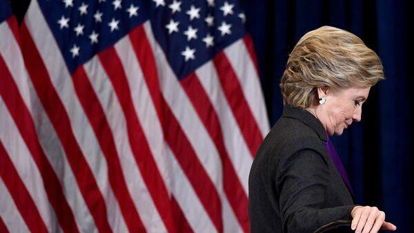 Хиллари Клинто. Архивное фото