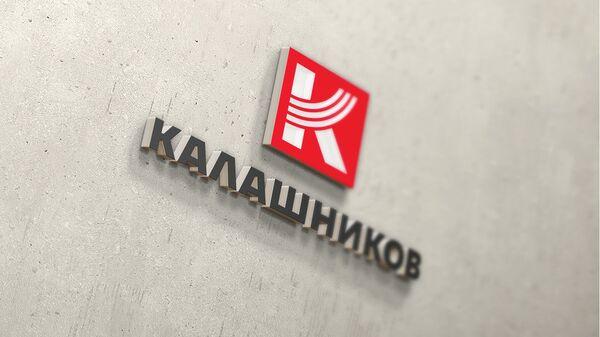 Логотип концерна Калашников