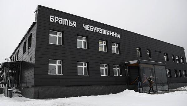 Фермерское хозяйство Братья Чебурашкины. Семейная Ферма в Московской области