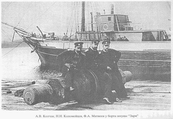 Члены экспедиции Толля лейтенанты А. В. Колчак, Н. Н. Коломейцев, Ф. А. Матисен у борта шхуны Заря