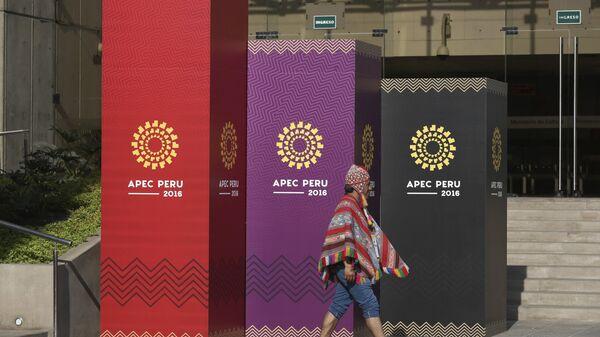 Саммит АТЭС в Лиме
