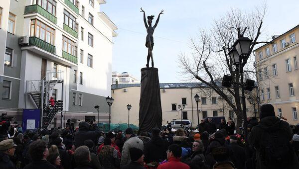 Открытие памятника Майе Плисецкой в Москве