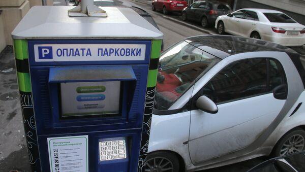 Платная парковка в Сандуновском переулке в Москве. Архивное фото