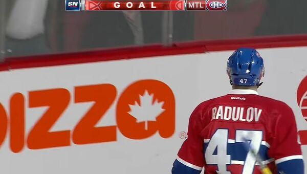 Гол нападющего Монреаля Александра Радулова в ворота Оттавы, Скриншот видео с хостинга