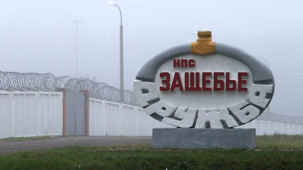 """Рабочая группа по ЧП с """"Дружбой"""" представит первые результаты 20 мая"""