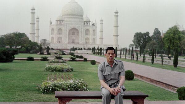 Наследный принц Таиланда Маха Вачиралонгкорн перед мечетью Тадж-Махал, Индия