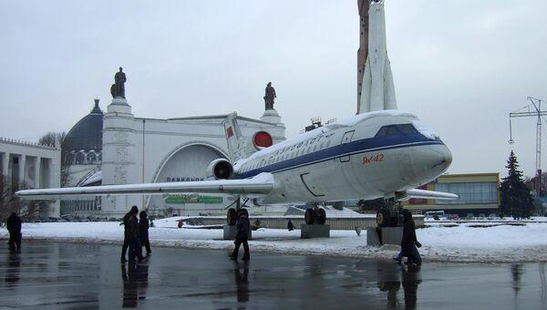 Самолет Як-42 на ВДНХ. Архивное фото