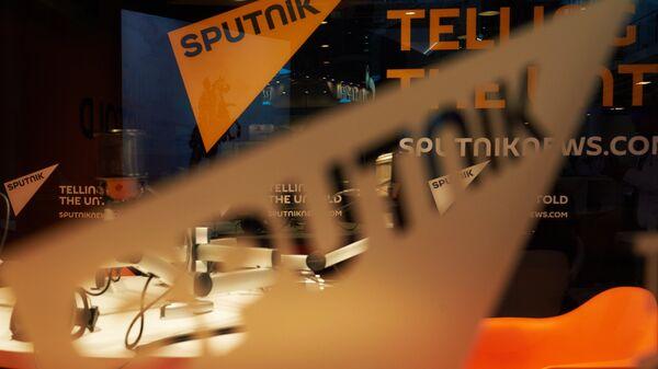 Логотип Sputnik