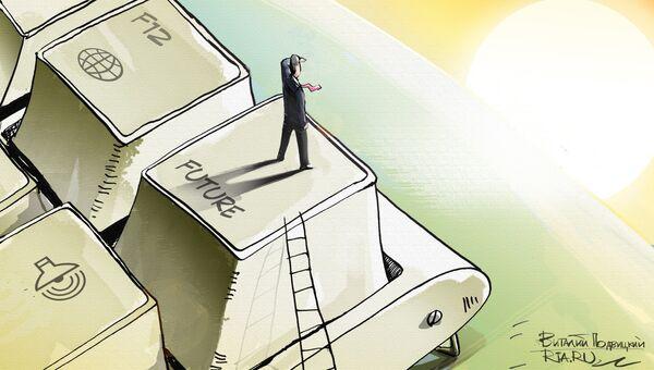Все в онлайн: зачем России строить цифровую экономику