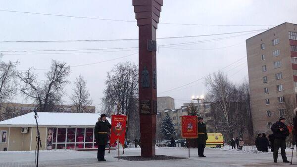 Открытие стелы Город воинской доблести в Солнечногорске. Архивное фото