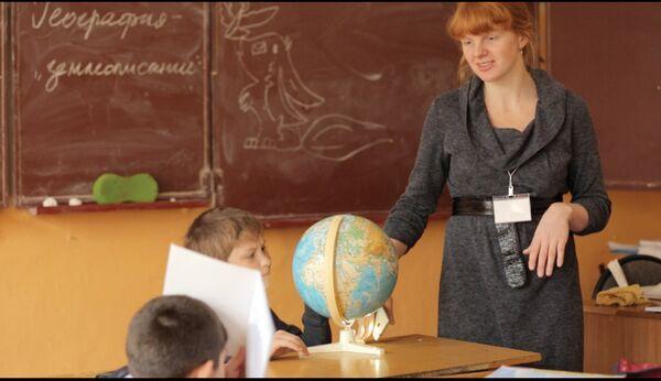 День учителя (Москва)