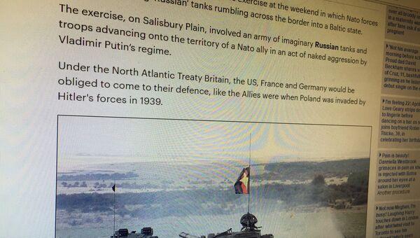 Скриншот страницы газеты Daily Mail