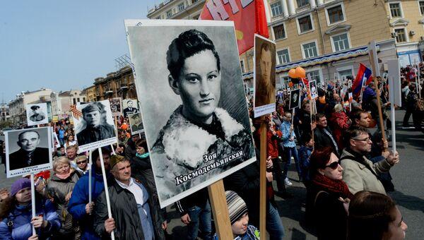 Участники акции Бессмертный полк во время шествия по улицам Владивостока. Архивное фото