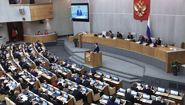 Пленарное Заседание Госдумы РФ. Архивное фото