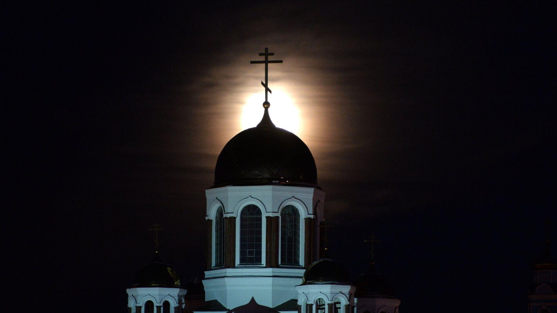 Храм в Екатеринбурге - РИА Новости, 1920, 03.11.2020