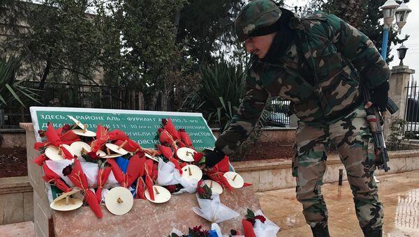 Открытие мемориальной доски в Алеппо в честь погибших российских медиков. 14 декабря 2016