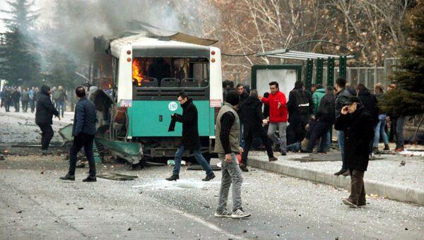 Взрыв в Кайсери, Турция. 17.12.2016