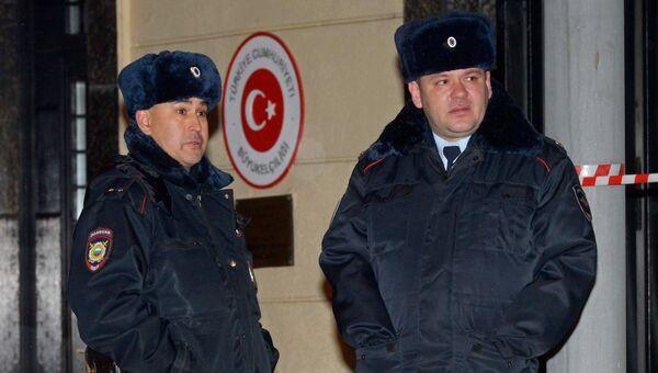 Сотрудники правоохранительных органов у здания посольства Турции в Москве. 19 декабря 2016