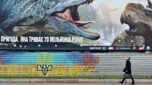 Киноафиша в центре Киева. Архивное фото