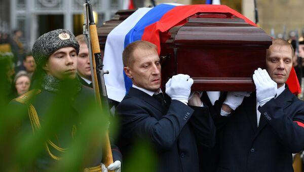 Церемония прощания с послом России в Турции Андреем Карловым