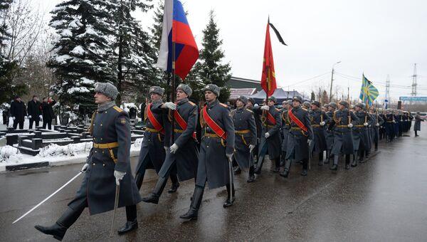 Караул во время отдания воинских почестей на церемонии похорон посла России в Турции Андрея Карлова