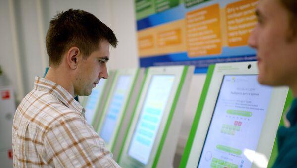 Автомат электронной записи к врачам в новой поликлинике на северо-востоке Москвы