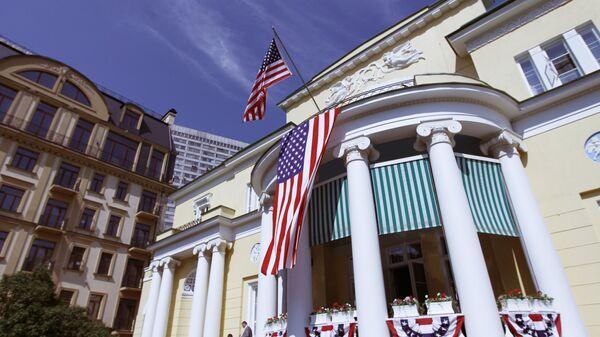 Резиденция посла США в России - Спасо-Хаус
