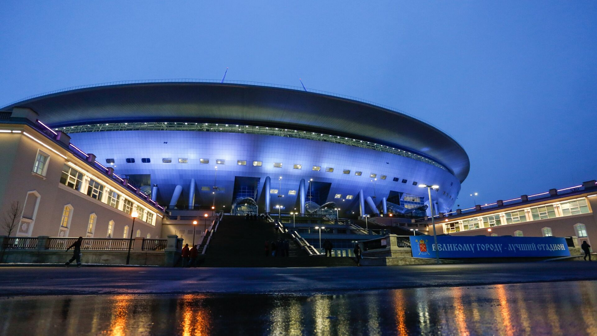 Стадион Зенит-Арена в Санкт-Петербурге - РИА Новости, 1920, 11.02.2021
