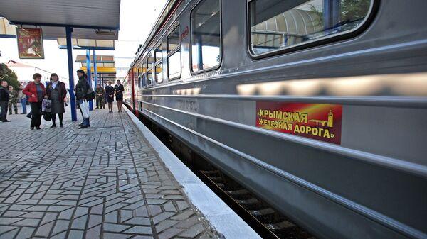 Крымская железная дорога