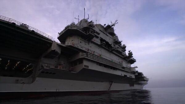 Тяжёлый авианесущий крейсер (ТАВКР) Адмирал Кузнецов в Средиземном море у берегов Сирии
