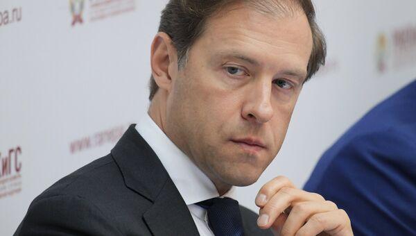 Министр промышленности и торговли России Денис Мантуров. Архивное фото