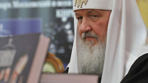 Патриарх Кирилл представил свою книгу. Архивное фото