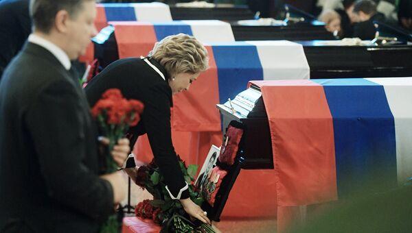 Председатель Совета Федерации РФ Валентина Матвиенко на церемонии прощания с погибшими при крушении самолета Ту-154