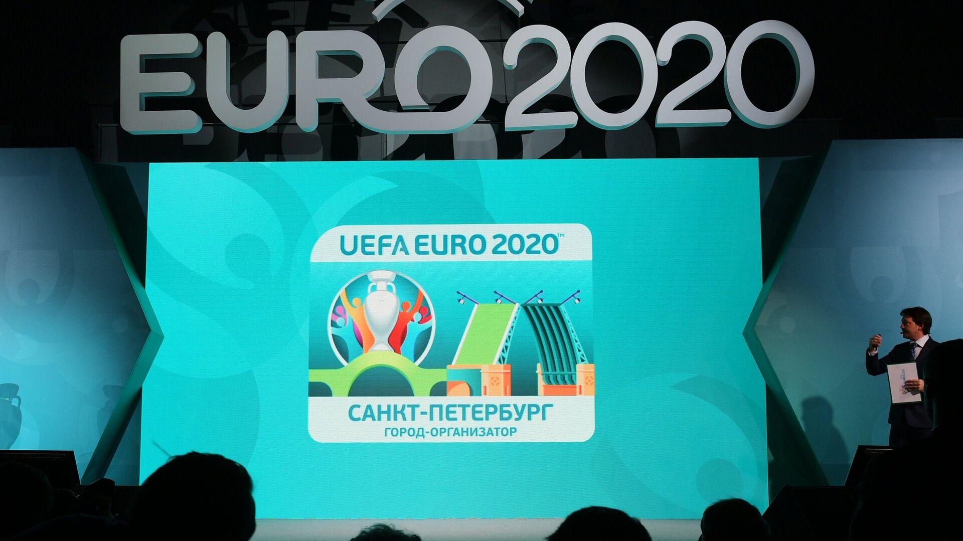 Церемония представления официальной эмблемы Санкт-Петербурга - города-организатора Евро-2020. 19 января 2017 - РИА Новости, 1920, 18.04.2021