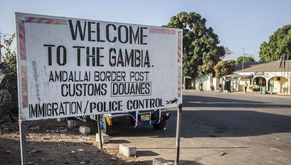 На границе Гамбии и Сенегала. Архивное фото