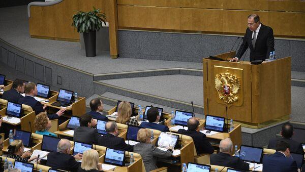 Министр иностранных дел РФ Сергей Лавров выступает на пленарном заседании Государственной Думы РФ. 25 января 2017