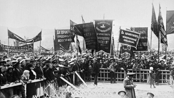 Демонстрации в городе Владивостоке во время февральской революции, 1917