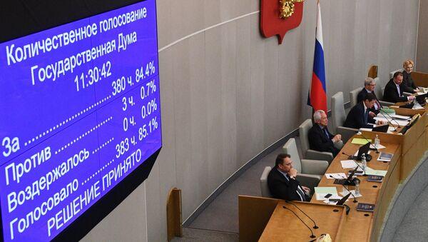 Пленарное заседание Госдумы РФ. 27 января 2017
