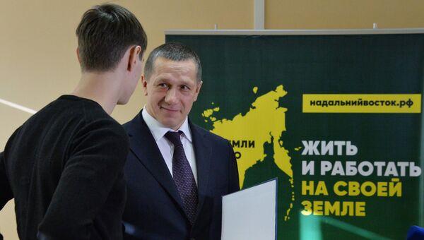 Полномочный представитель Президента РФ в ДФО Юрий Трутнев вручает сертификаты на дальневосточные гектары жителям Приморья