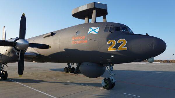 Прибытие нового патрульного самолета ИЛ-38Н в Ейский центр боевого применения