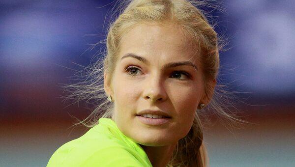 Дарья Клишина на соревнованиях по легкой атлетике. Архивное фото